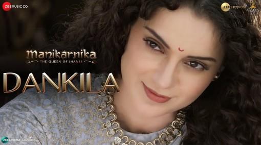Dankila