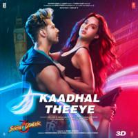 Kaadhal Theeye