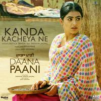 Kanda Kacheya Ne