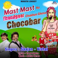 Mast Mast Ha Thandgaar Chakhun Ghena Chocobar