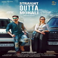 Straight Outta Mohali
