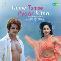 Hume Tumse Pyaar Kitna - Title Track