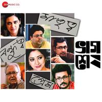 Bhagshesh Title Track