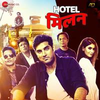 Hotel Milan - Title Track