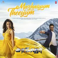 Mazhaiyum Theeyum