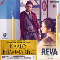 Kaalo Bhammariyo