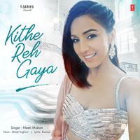 Kithe Reh Gaya