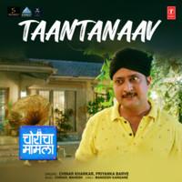 Taantanaav