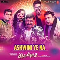 Ashwini Ye Na