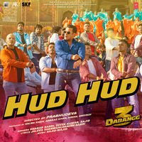 Hud Hud
