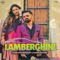 Lamberghini Cover Song
