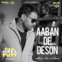 Aaban De Deson