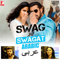 Swag Se Swagat - Arabic Version