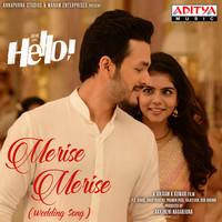 Merise Merise (Wedding Song)