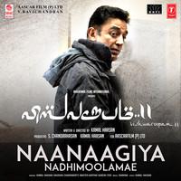 Naanaagiya Nadhimoolamae