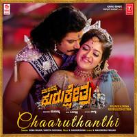 Chaaruthanthi