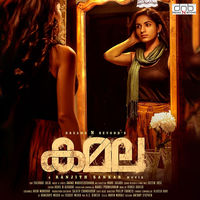 Kamala Movie Review