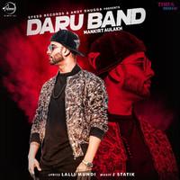 Daru Band