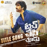Touch Chesi Chudu (Title Track)