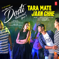 Tara Mate Jaan Chhe
