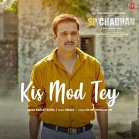 Kis Mod Tey