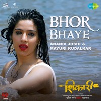 Bhor Bhaye