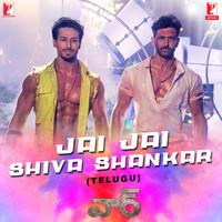 Jai Jai Shiva Shankar