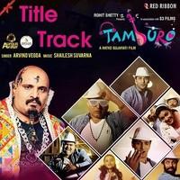 Tamburo - Title Song