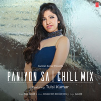 Paniyon Sa Chill Mix