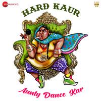 Aunty Dance Kar