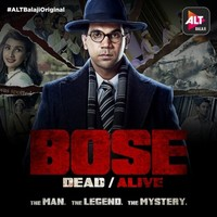 Bose Title Track Lyrics In Hindi Bose Dead Or Alive Bose