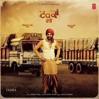 Ik Tare Wala Mp3 Song Download Taara Ik Tare Wala ਇਕ ਤ ਰ ਵ ਲ Punjabi Song By Ranjit Bawa On Gaana Com