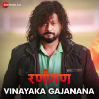 Vinayaka Gajanana