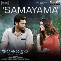 Samayama