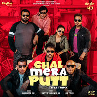 Chal Mera Putt - Title Track