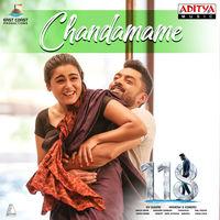 Chandamame