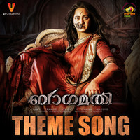 Bhaagamathie Theme Song