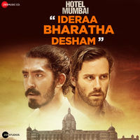 Ideraa Bharatha Desham