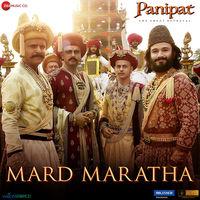 Mard Maratha
