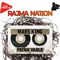 Patna Vaale