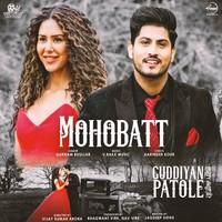 Mohobatt