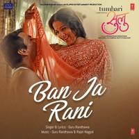 Ban Ja Rani