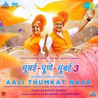 Aali Thumkat Naar