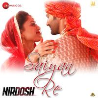 Saiyan Re