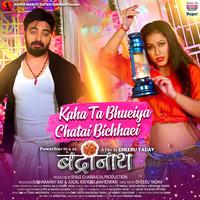 Kaha Ta Bhueiya Chatai Bichhaei