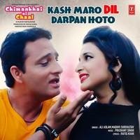 Kash Maro Dil Darpan Hoto