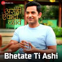 Bhetate Ti Ashi