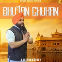 Bhulan Chukan