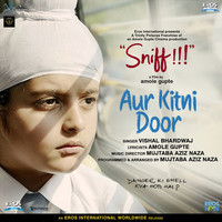 Aur Kitni Door