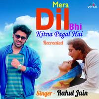 Mera Dil Bhi Kitna Pagal Hai - Recreated